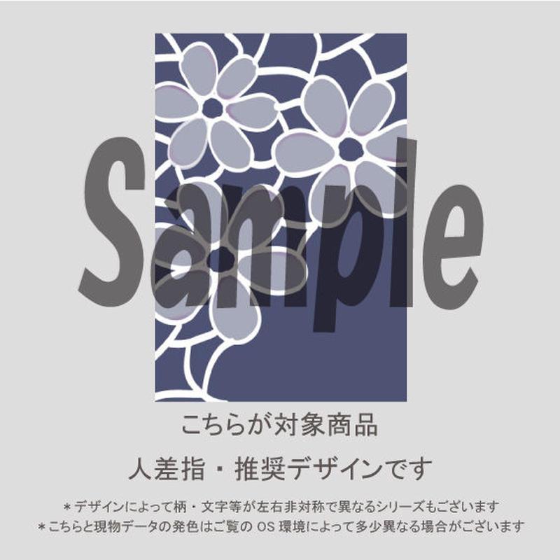 【人差指用】フラワーレース(ロイヤルブルー)/741