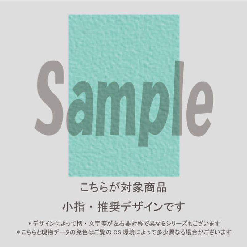 【小指用】ペールパステルチェック(グリーン)/1084