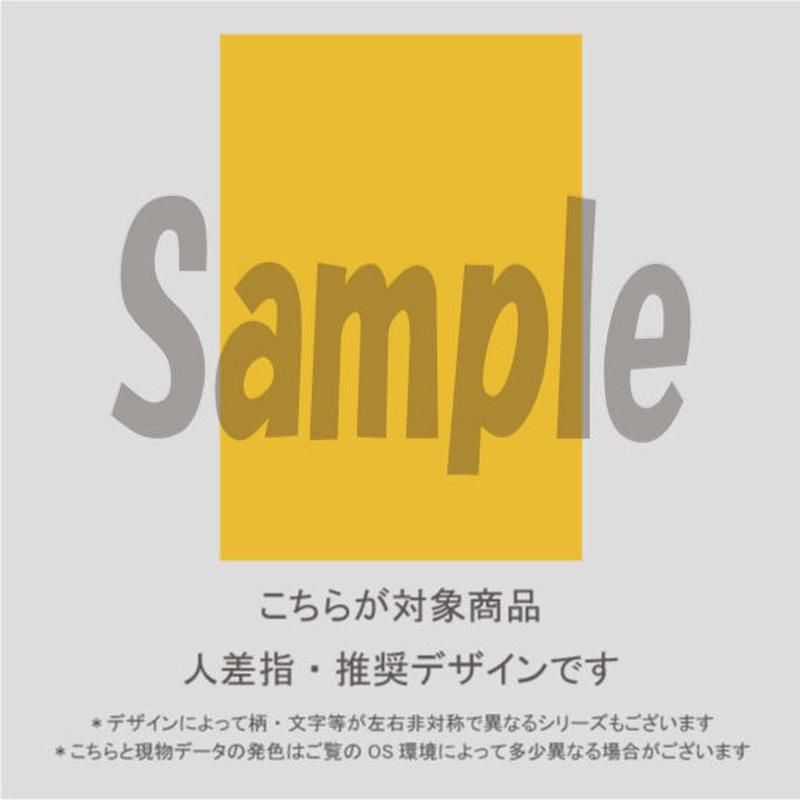 【人差指用】桜ネイル(マリーゴールド)/981