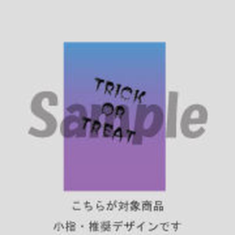 【小指用】ハロウィンBlack・Night(パープルブルー)/624