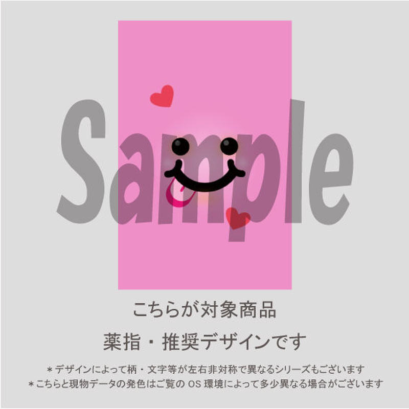 【薬指用】ピュアスマイル(ピンク&ブルー)/1293