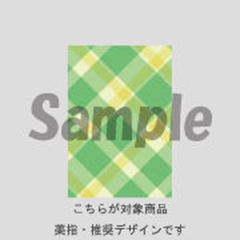【薬指用】斜めチェック (グリーン)/183