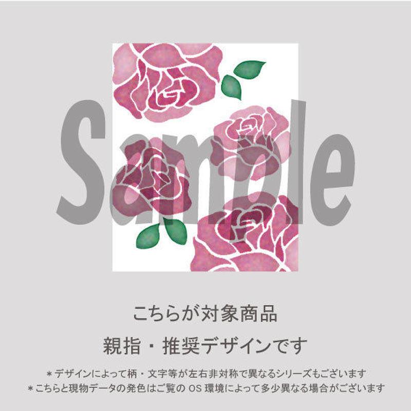 【親指用】ロマンスローズ(ピンク)/1370