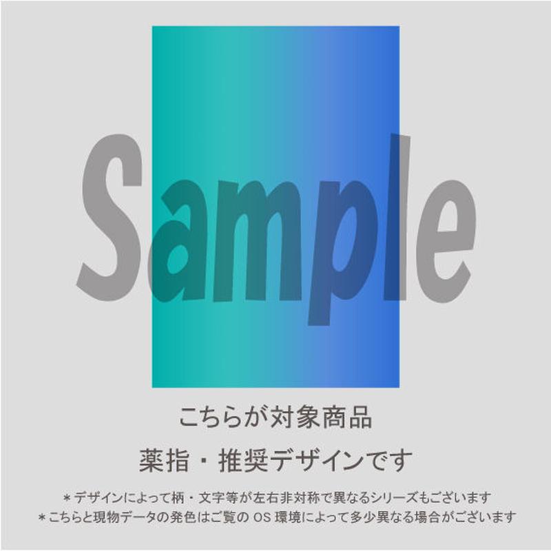 【薬指用】縦グラデーション(グリーン&ブルー)/1573