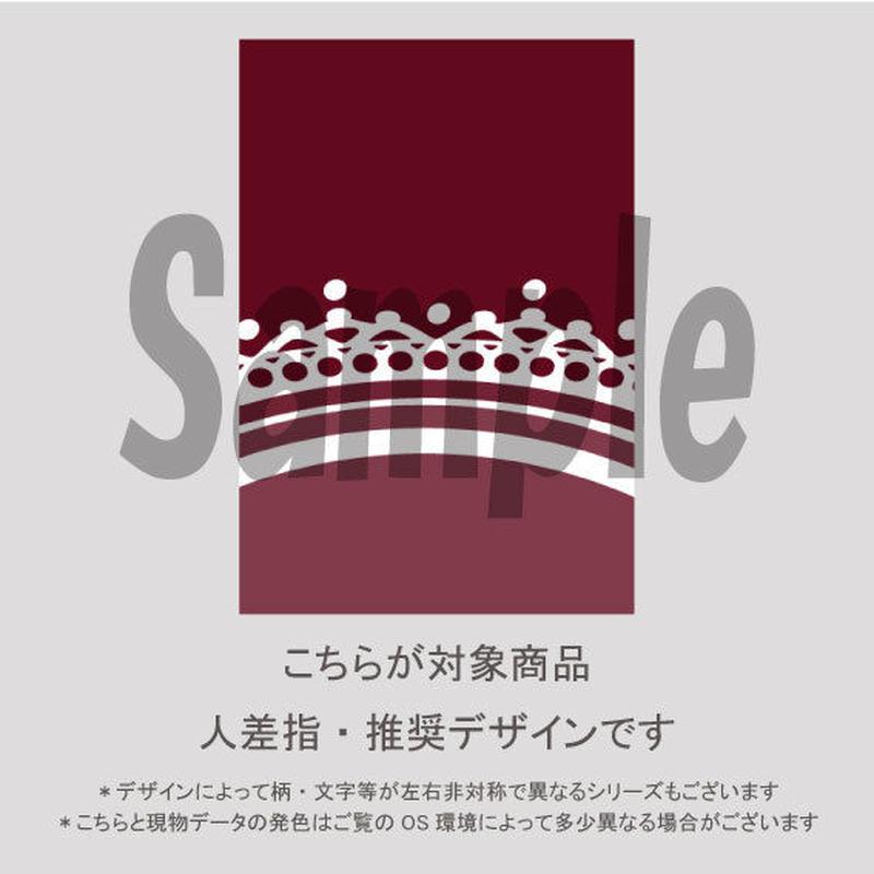 【人差指用】ロマンスローズ(ダーク&ボルドー)/1381