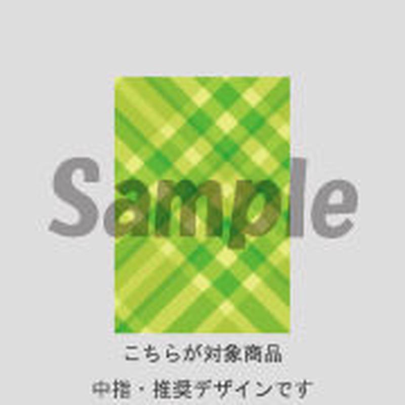 【中指用】斜めチェック (イエローグリーン)/202