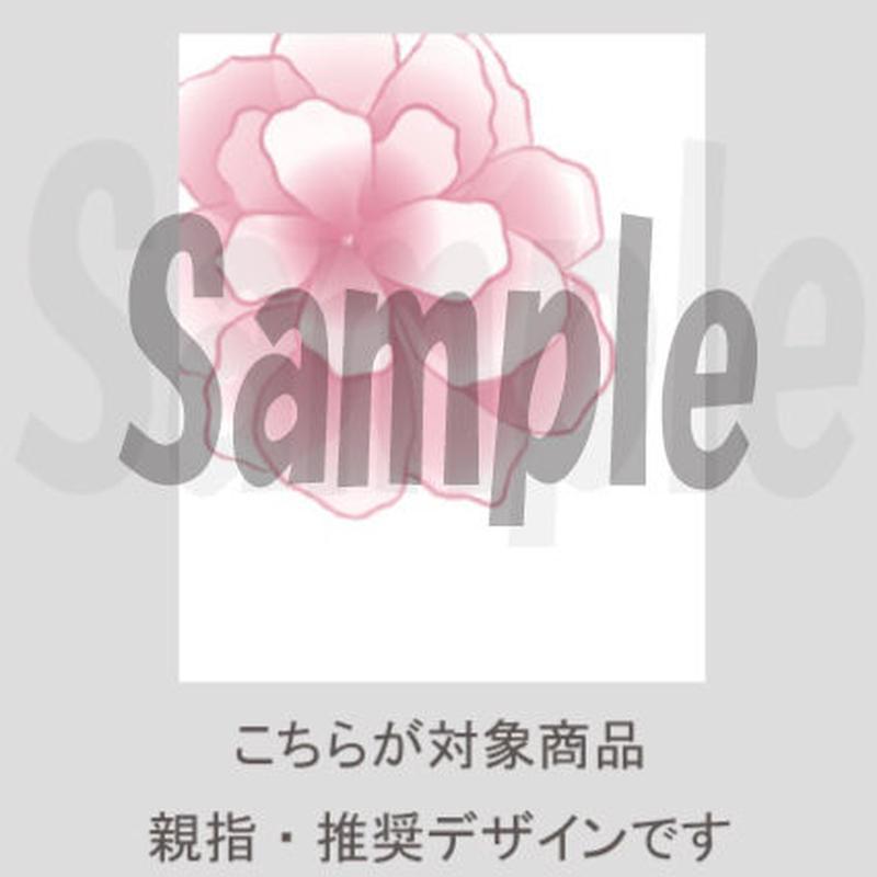 【親指用】Marriage flower(ホワイト地×ピンク花)/330