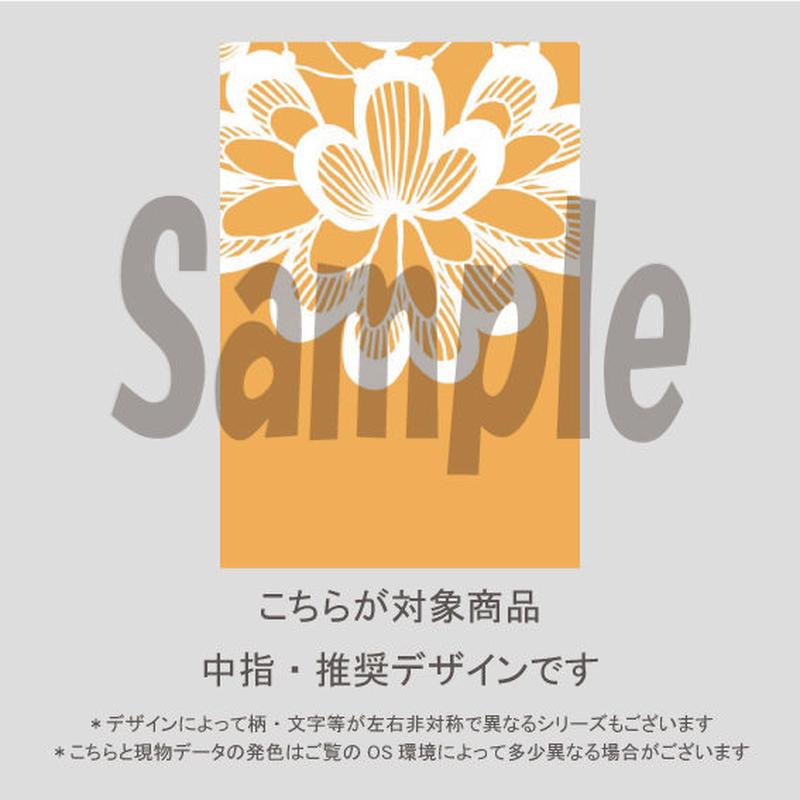 【中指用】ペールパステルレース(オレンジ)/1152