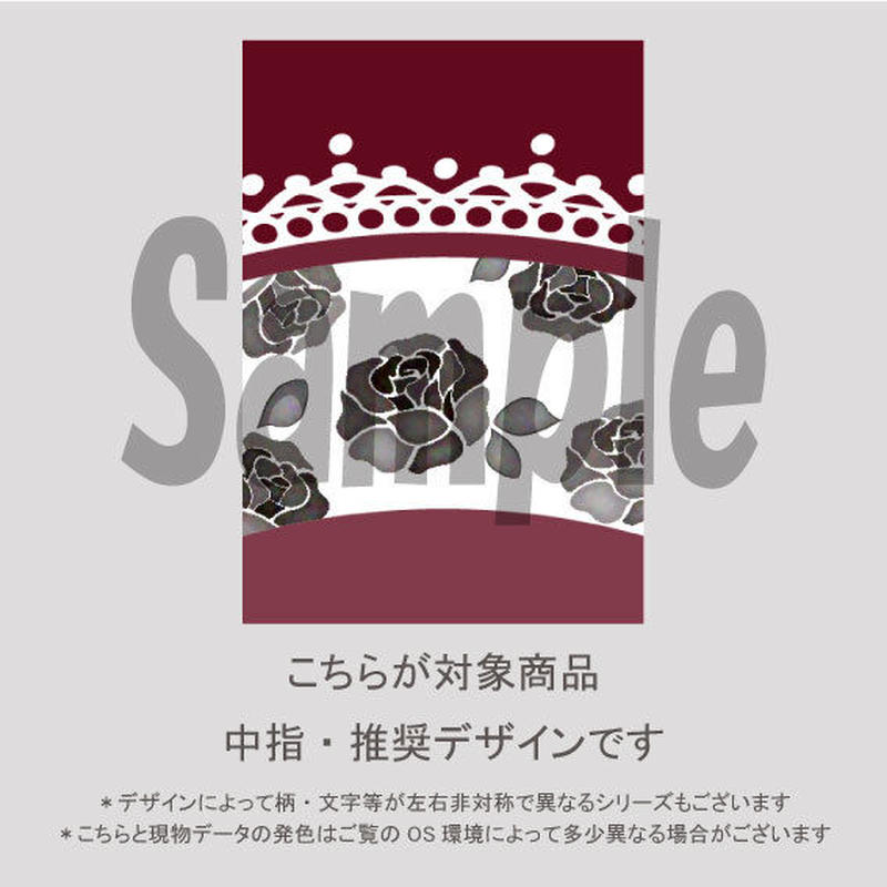 【中指用】ロマンスローズ(ダーク&ボルドー)/1382