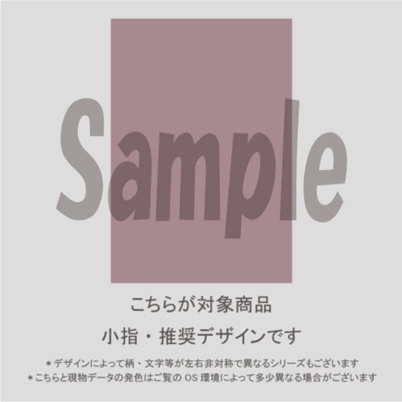 【小指用】たらしこみフラワー(ロマンスグレージュ)/954