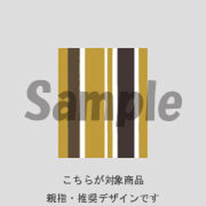 【親指用】レトロストライプ(マスタードイエロー)/570