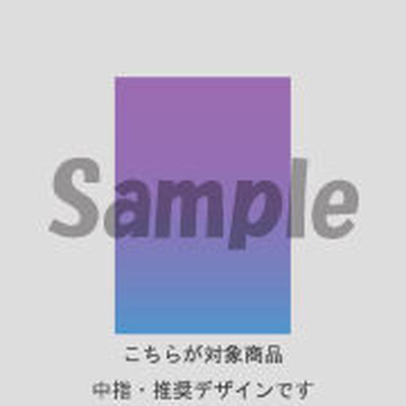 【中指用】ハロウィンBlack・Night(パープルブルー)/622