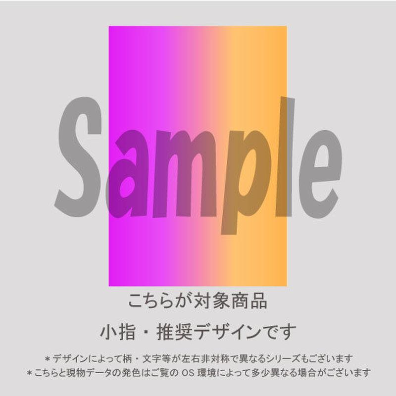 【小指用】縦グラデーション(ピンク&パープル)/1584