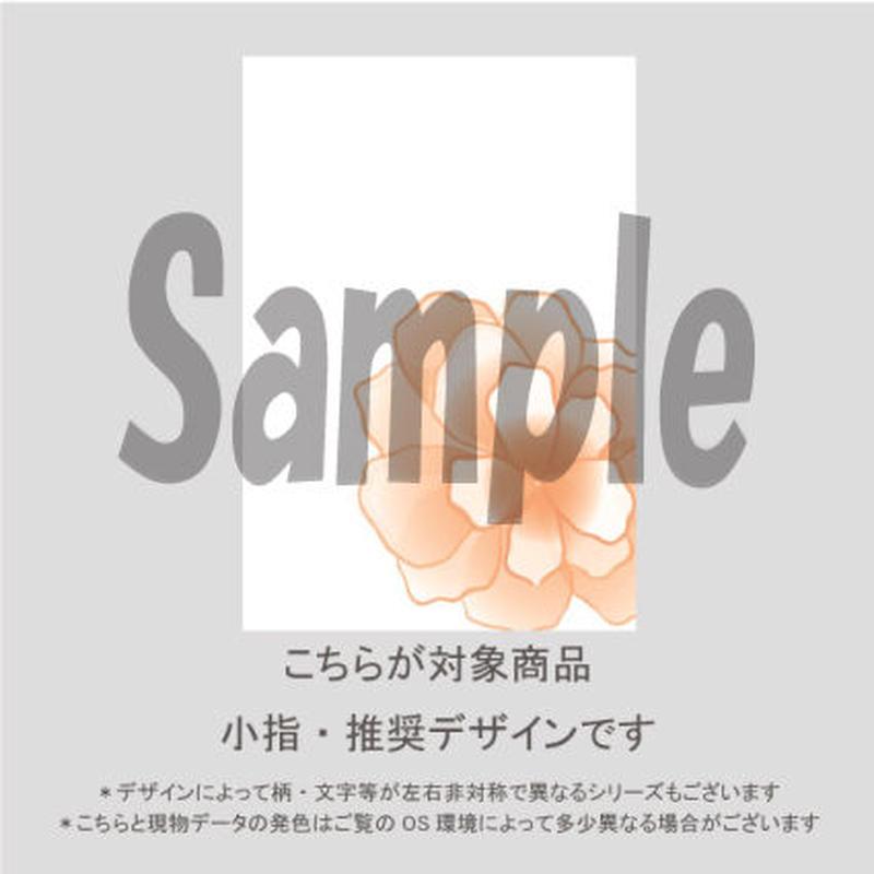 【小指用】Marriage flower(ホワイト地×オレンジ花)/374