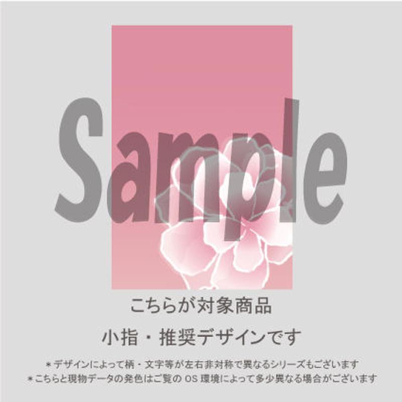 【小指用】Marriage flower(ピンク地×ホワイト花)/324