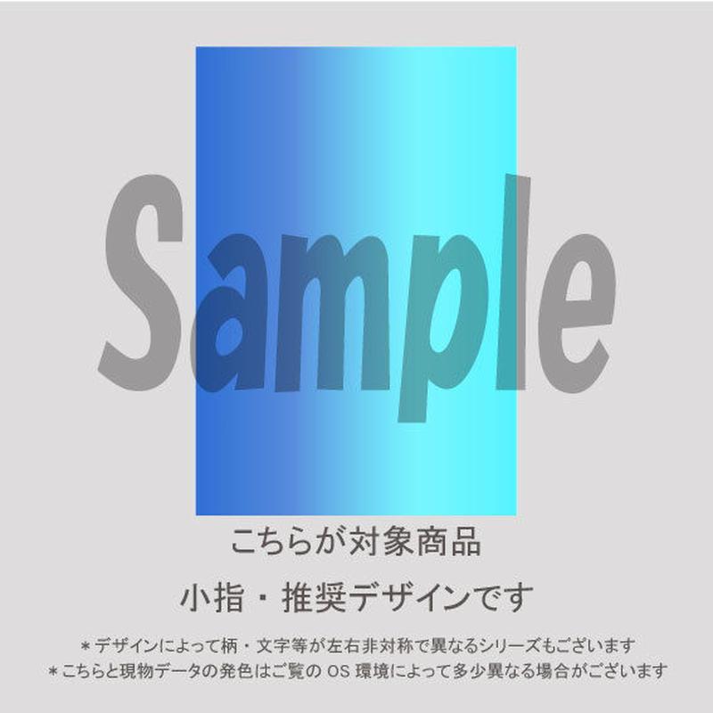 【小指用】縦グラデーション(グリーン&ブルー)/1574