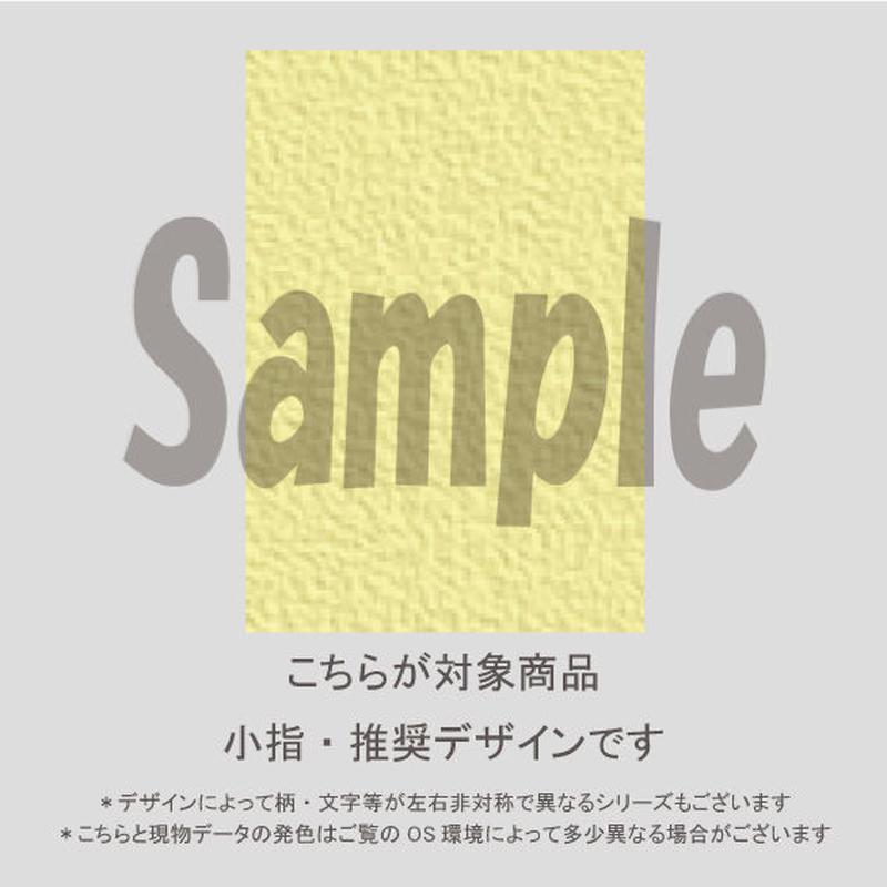 【小指用】ペールパステルチェック(オレンジ)/1094