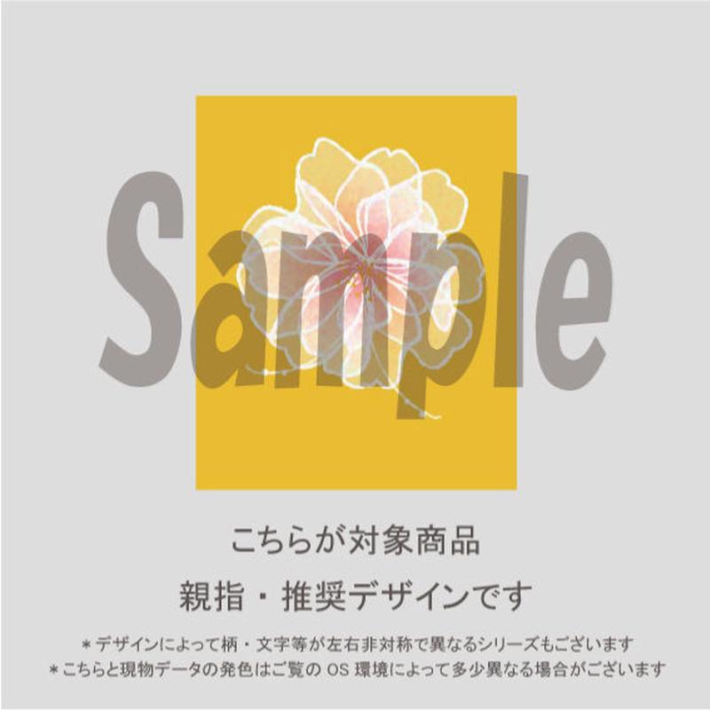 【親指用】桜ネイル(マリーゴールド)/980