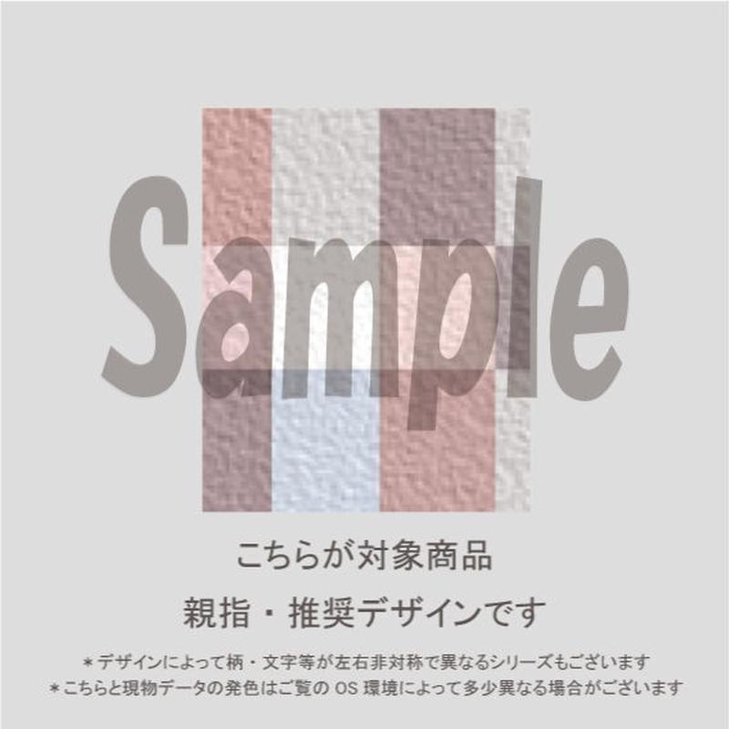 【親指用】ペールパステルチェック(ベージュ)/1100