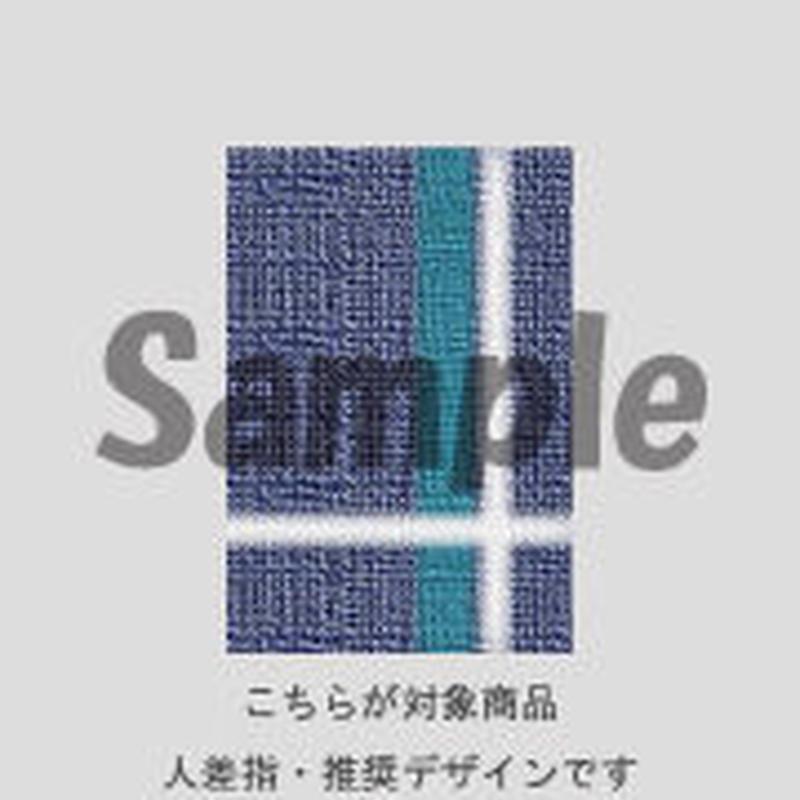 【人差指用】ブランケット(ウォームブルー)/501