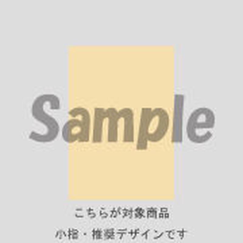 【小指用】斜めチェック (オレンジピンク)/194