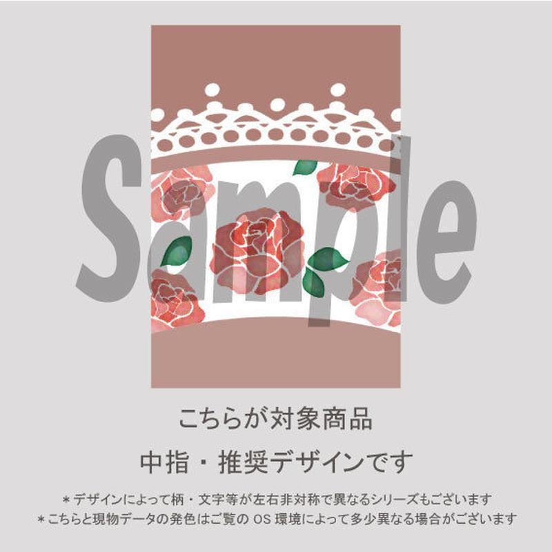 【中指用】ロマンスローズ(ライトオレンジ)/1392