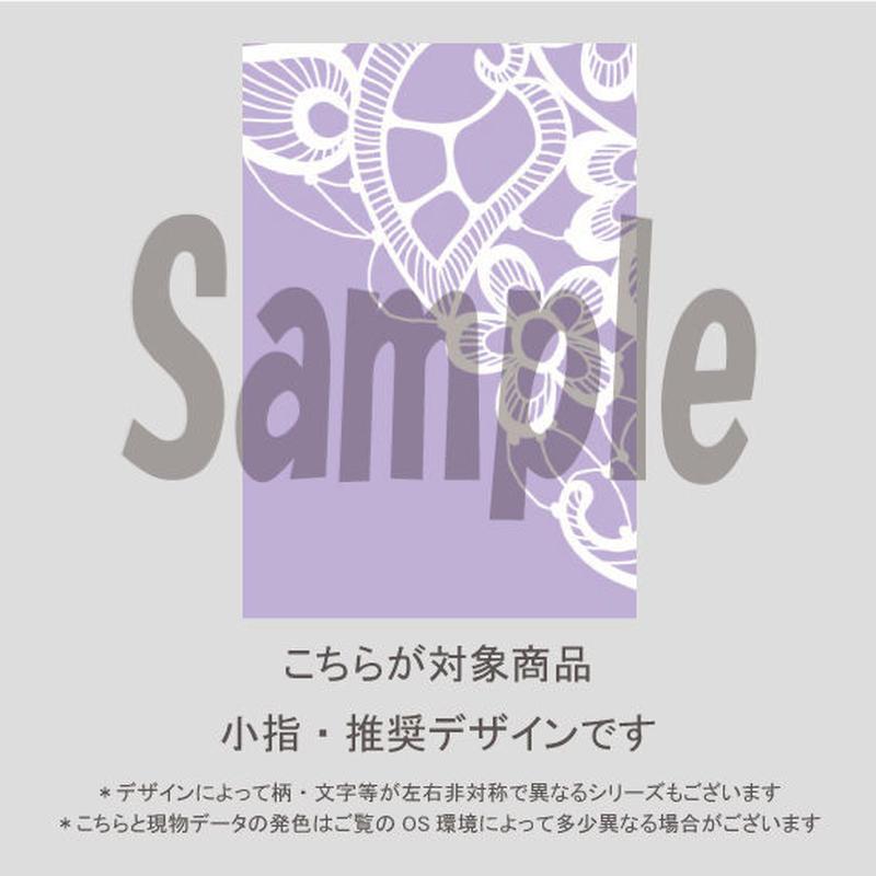 【小指用】ペールパステルレース(ラベンダー)/1144