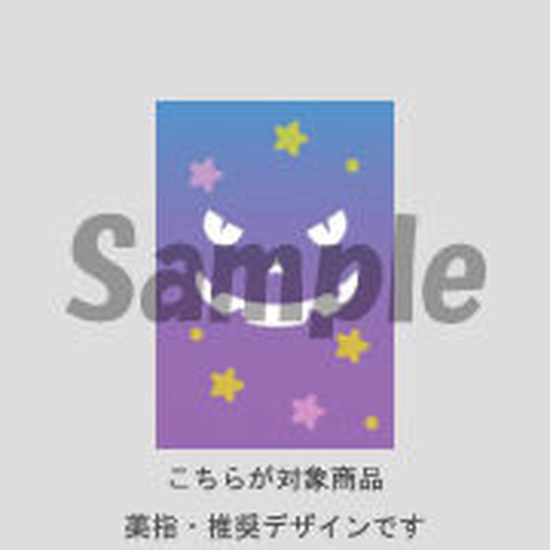 【薬指用】ハロウィンWhite・Night(パープルブルー)/653