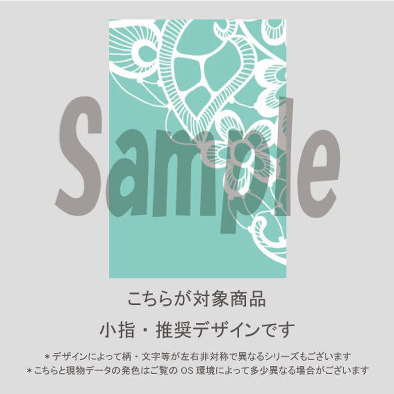 【小指用】ペールパステルレース(グリーン)/1134