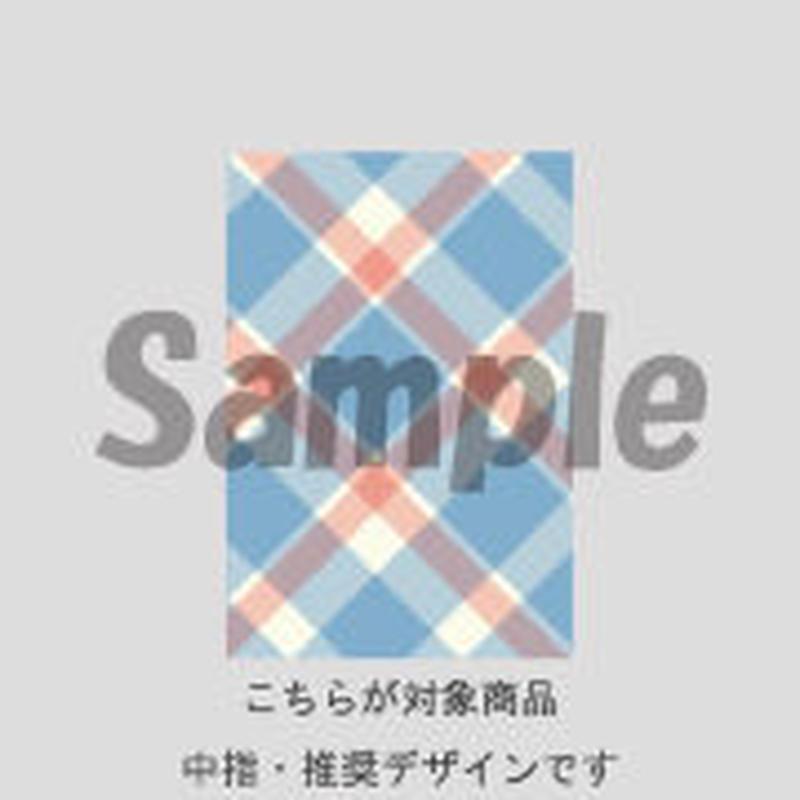 【中指用】斜めチェック (ブルー)/172