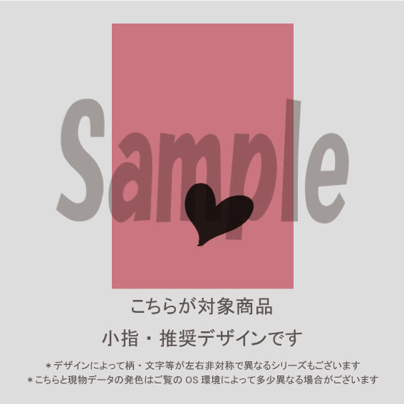 【小指用】シースルー(フラワー&ハート)/904