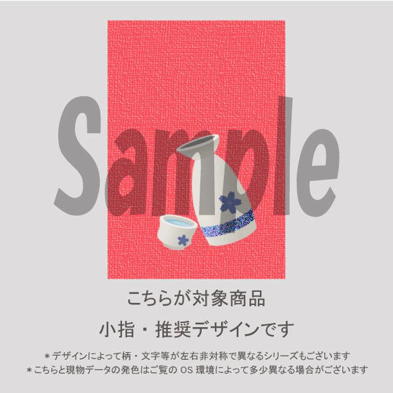 【小指用】愛しのおじさん【酔っ払い編】/1324