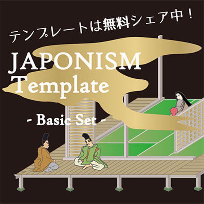 Japonism Prezi Template -Basic Set-