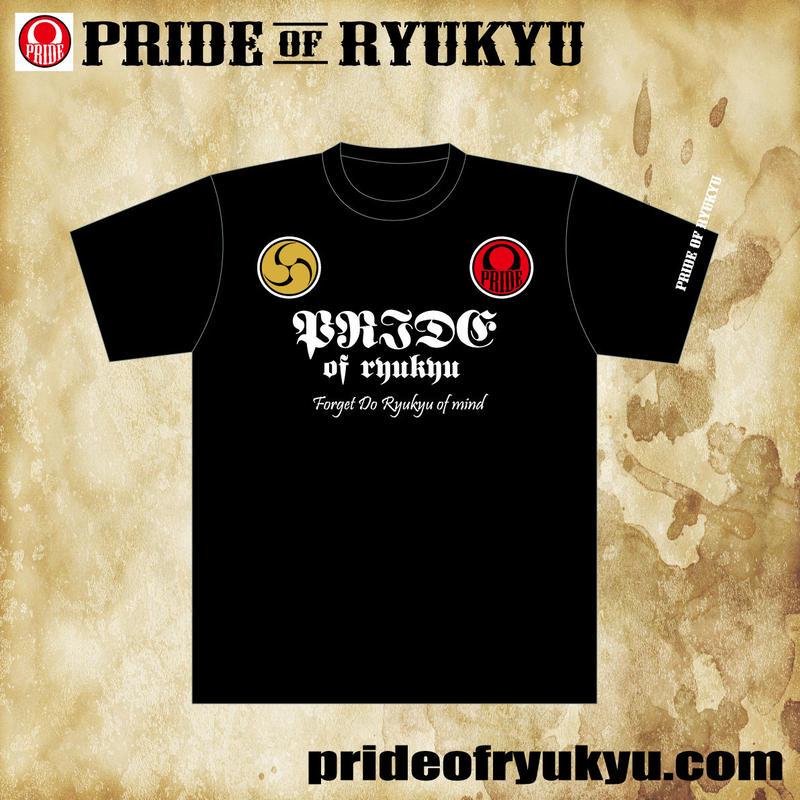 琉球愛国Tシャツ