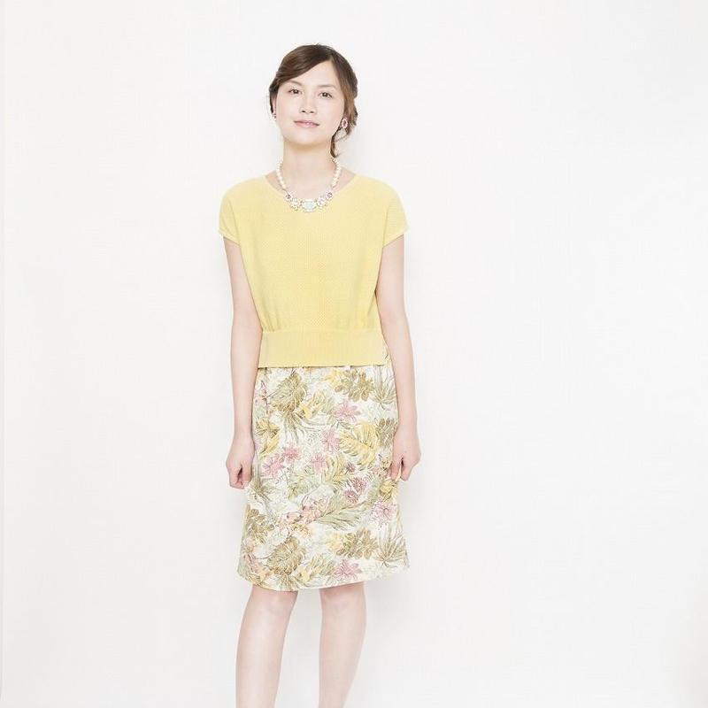 flower skirt Onepiece lemon