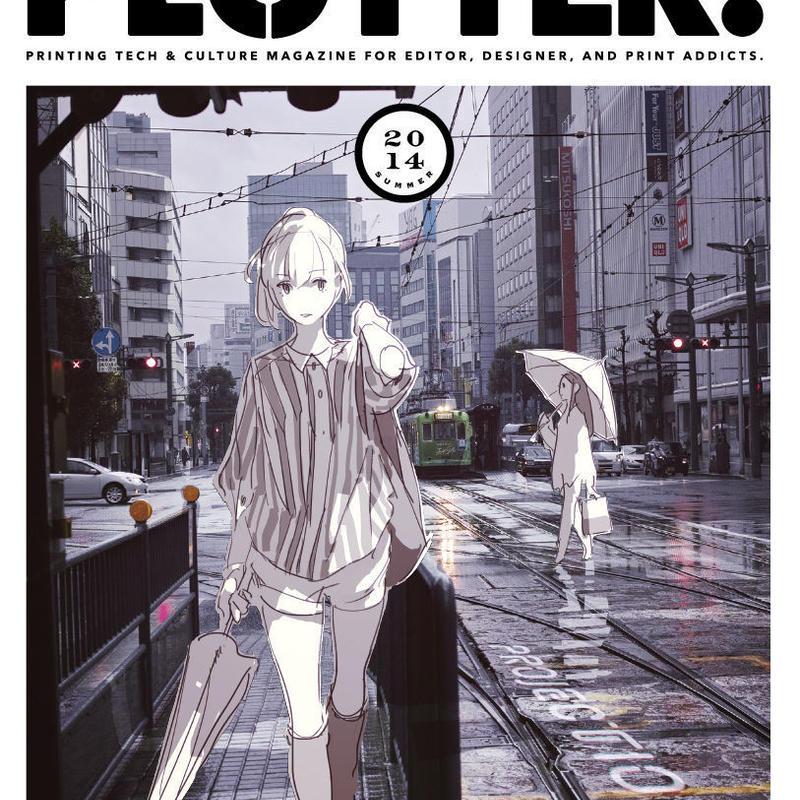PLOTTER vol.4