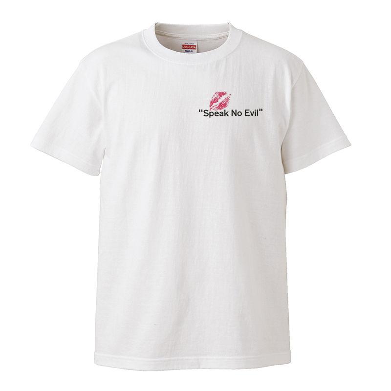 【WAYNE SHORTER - Speak No Evil/ ウェインショーター-スピーク・ノー・イーヴィル】5.6オンス Tシャツ/WH/ST-094