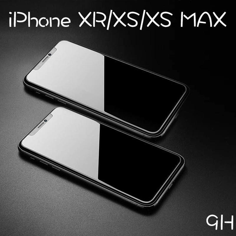 iPhoneXS  XR  XS-MAX 強化ガラス フィルム 保護 守る 画面 ガラス