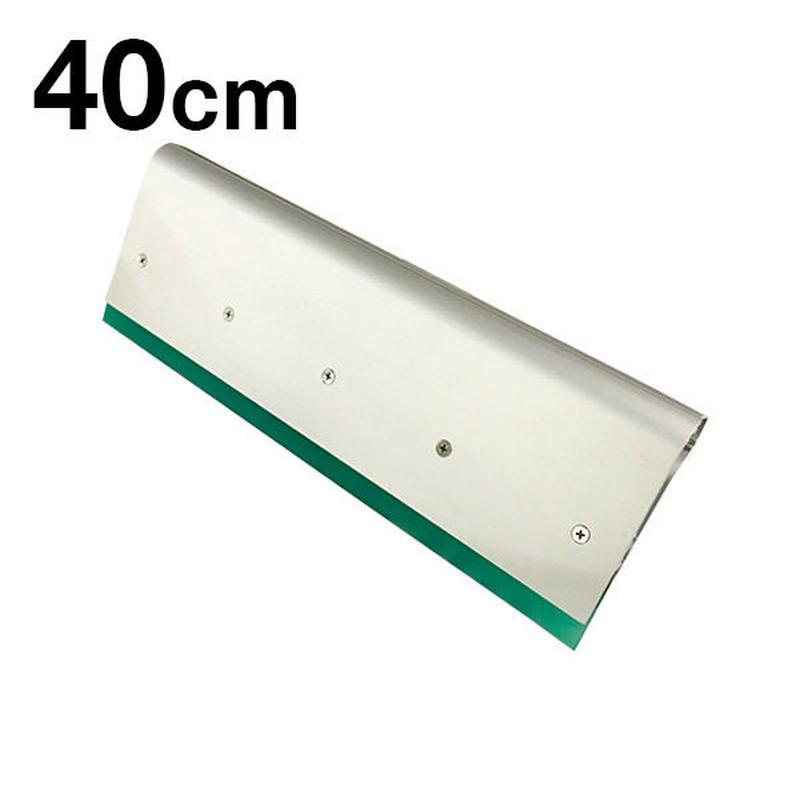 40cm アルミスキージ/ダブルサイド