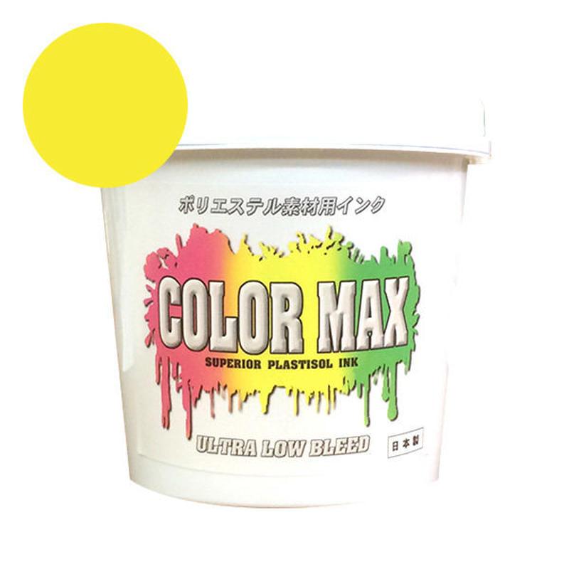 COLORMAX ブリード対抗プラスチゾルインク LB-5031 イエロー