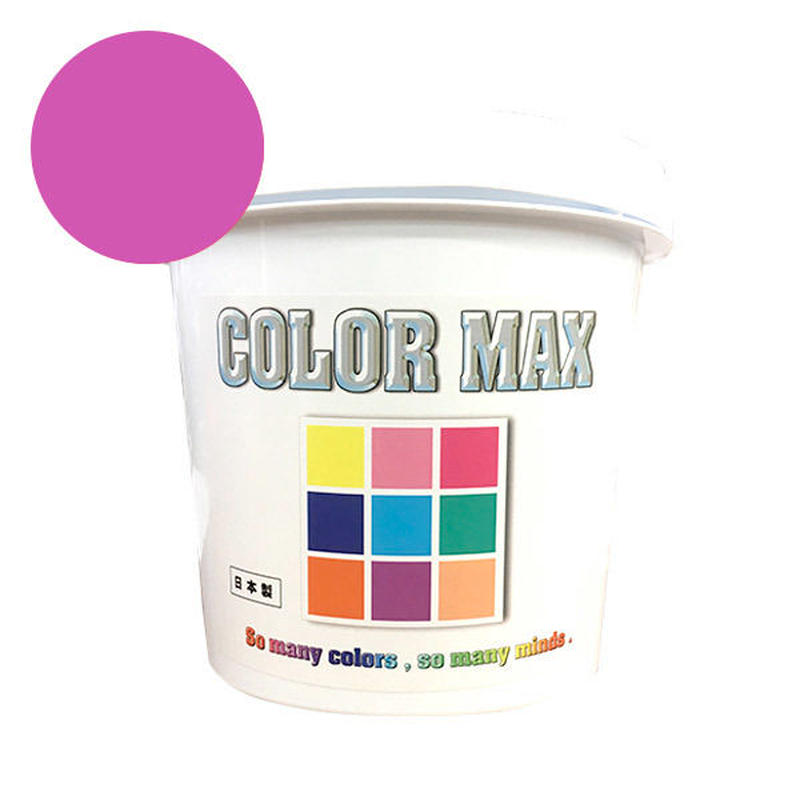 COLORMAX 綿用プラスチゾルインク  CM-062 PURPLE QT(約1.2kg)