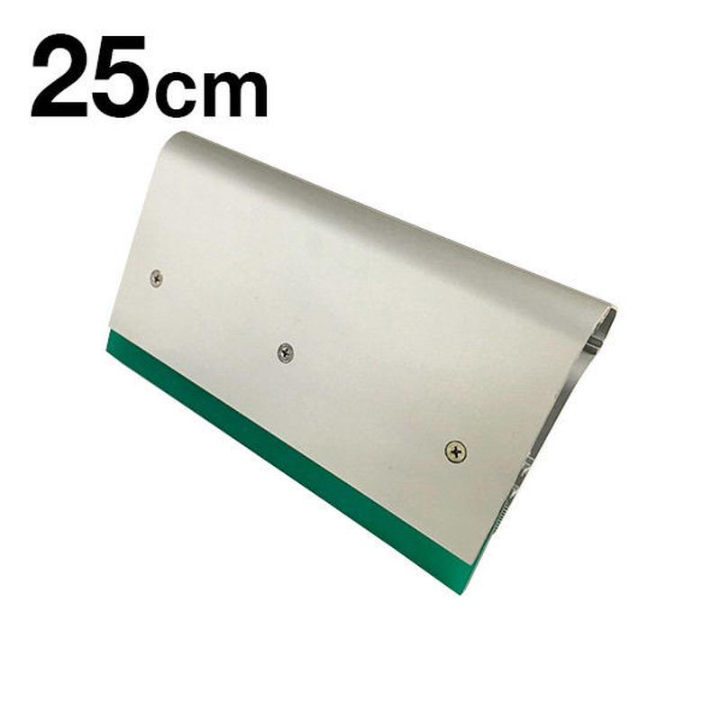 25cm アルミスキージ/ダブルサイド