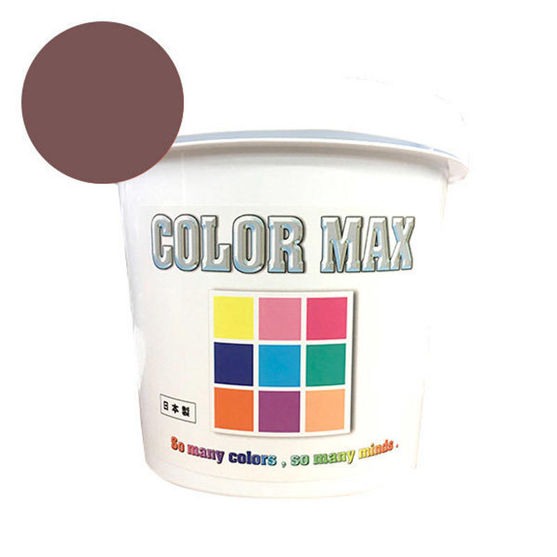 COLORMAX 綿用プラスチゾルインク  CM-083 BROWN QT(約1.2kg)