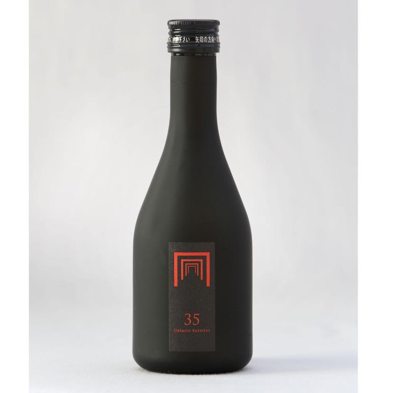 DAIMON 35 〈 純米大吟醸 〉300ml