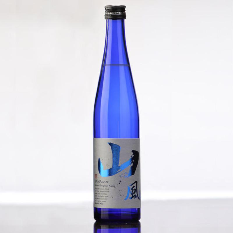 山風〈 純米大吟醸  生原酒 〉500ml