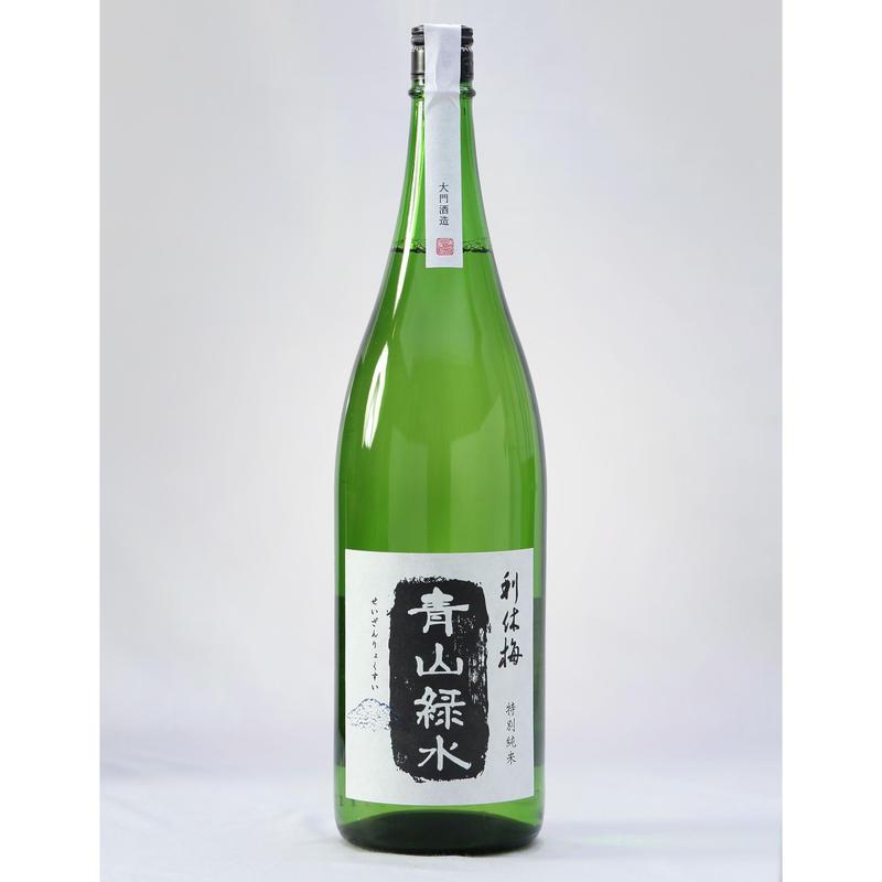 利休梅 青山緑水〈特別純米〉1.8L