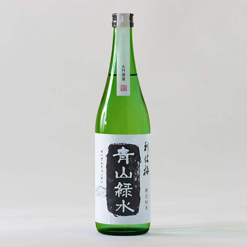 利休梅 青山緑水〈 特別純米 〉720ml