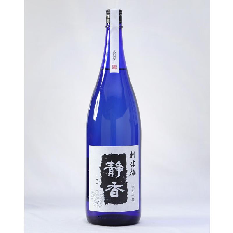 利休梅 静香〈 純米吟醸 〉1.8L