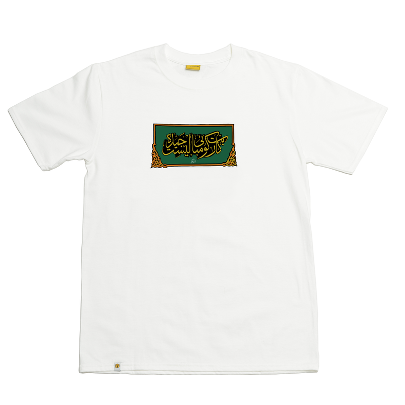 CARPETCOMPANY CARPET SUCKS ARABIC TEE
