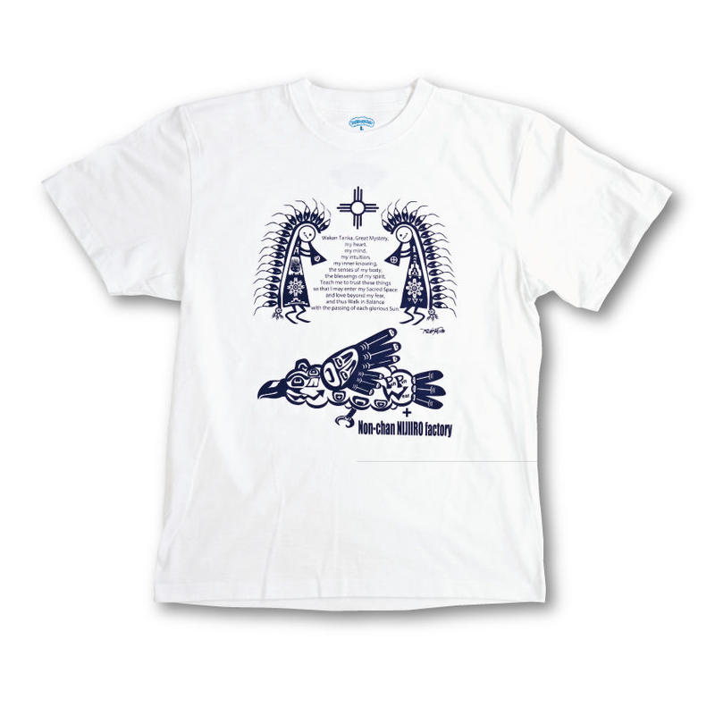 【Nonchan NIJIIRO Factory】Dream + Pray = HOPE TEE (WHITE)